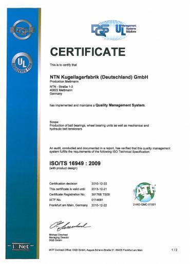 NTN Certificate